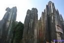 云南 20141125~1206