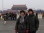 母亲北京 20150125